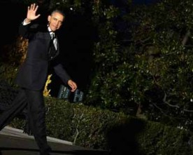 Barack Obama stigao u Izrael